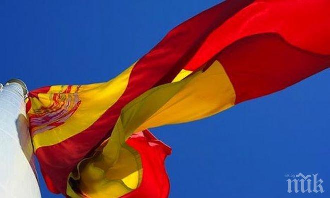 Хиляди испанци протестираха в Мадрид срещу референдума в Каталуния