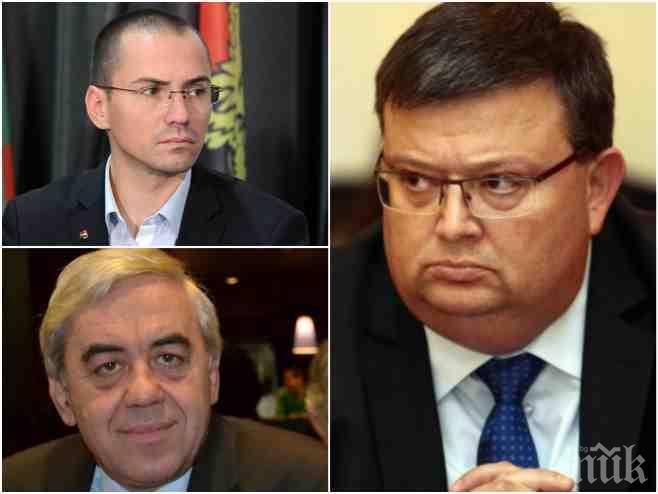 ПЪРВО В ПИК! Патриотите със сигнал до Цацаров срещу Български хелзински комитет - организацията кепазила България в ЕС
