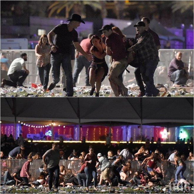 ИЗВЪНРЕДНО! Масова стрелба в Лас Вегас, има загинали (ВИДЕО/СНИМКИ/ОБНОВЕНА) - НА ЖИВО