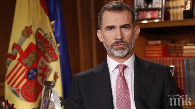 ПОПАРЕНИ НАДЕЖДИ! Испанският крал: Референдумът в Каталуния е незаконен и недемократичен!