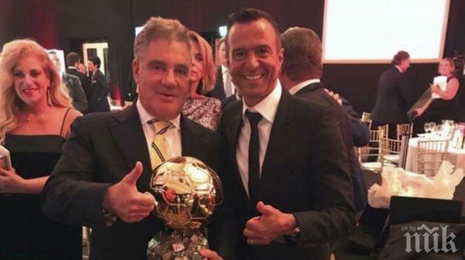 "Продадоха на търг ""Златна топка"" на Кристиано Роналдо"