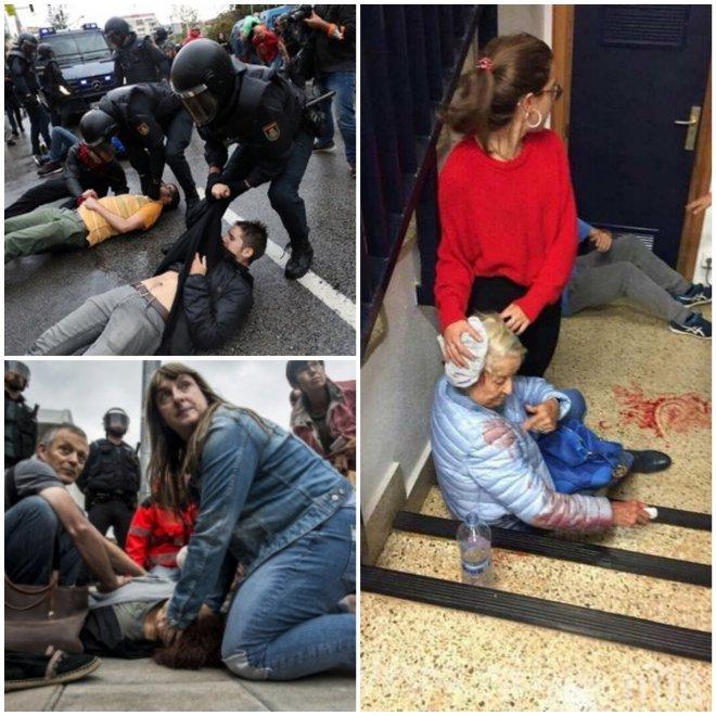 ДЕМОКРАЦИЯ ПО... ИСПАНСКИ! Шок и кървава равносметка след референдума в Каталуния (СНИМКИ 18+)