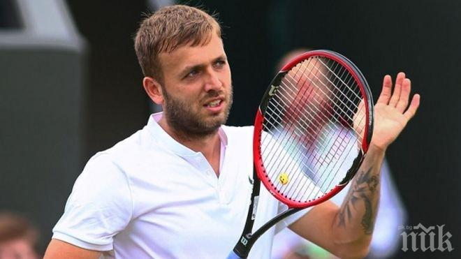 Британец беше отстранен от тениса заради употреба на кокаин