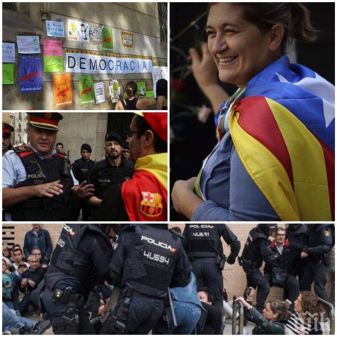 ЕКСКЛУЗИВНО И САМО В ПИК! Българка от сърцето на окървавена Барселона: Ще спечелим! (СНИМКИ/ВИДЕО 18+)