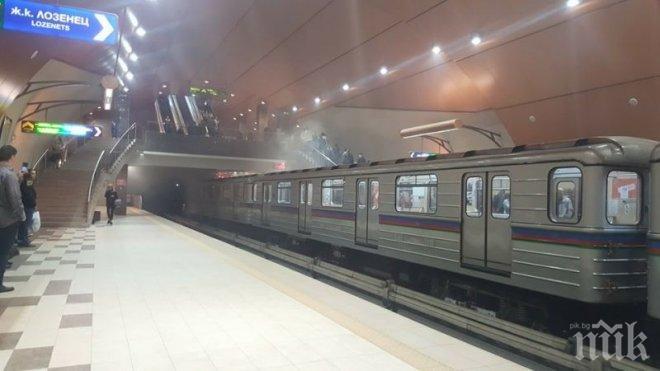 ОТ ПОСЛЕДНИТЕ МИНУТИ: Ужас под земята в София! Запали се влак на метрото