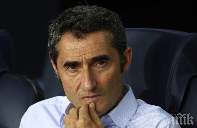 Ернесто Валверде: Не живеем в иглу, всички знаем какво се случва в Каталония