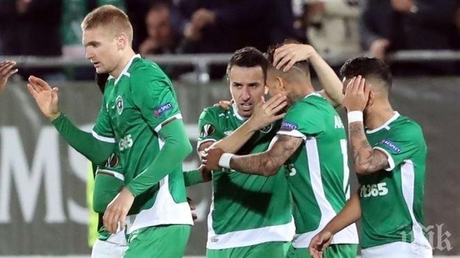 Лудогорец се върна на върха в Първа лига