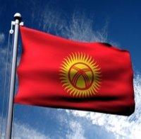 Киргизстан обяви два дни на траур заради загиналите в граничния конфликт с Таджикистан