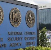 Разкритие! Руски хакери откраднали строго секретна информация от САЩ с помощта на