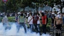 """Активисти на """"Амнести Интернешънъл"""" със солена присъда в Турция"""
