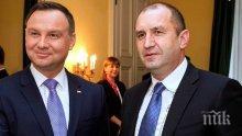 Полша ще подкрепи България за Шенген