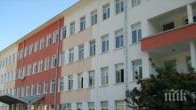 Болницата във Враца спира да приема спешни случаи