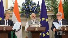 ЕС и Индия все по-близо до споразумението за свободна търговия