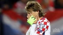 Лука Модрич: Ситуацията е катастрофална!