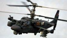 ПРОБЛЕМ! Руски военен хеликоптер кацна аварийно в Сирия