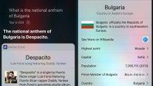 """ХИТ! Приложение на """"Епъл"""": Химнът на България е... """"Деспасито"""""""