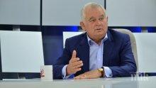 Ген. Кирчо Киров прогнозира, че Каталуния няма да се отцепи