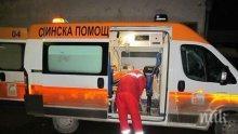 ИЗВЪНРЕДНО! Две коли са се насмели край село Мрамор, има ранен