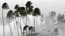 """Тропическата буря """"Нейт""""доведе до смъртта на 20 души в Централна Америка"""