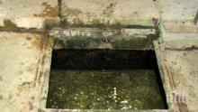 МИСТЕРИЯ! Ледена вода край Пловдив цери слепци