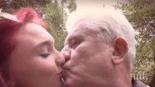 НЕВИЖДАНА ЛЮБОВ! 63-годишният дядо Николай и 19-годишната Вирджиния са гаджета и правят секс през ден