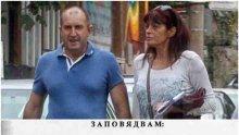 РАЗКРИТИЕ НА ПИК! Румен Радев флагман на шуробаджанащината - ето как лично и с подписа си назначи жена си Деси на държавен пост (ДОКУМЕНТИ)