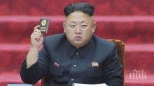 РОДНИНСКИ ВРЪЗКИ! Ким Чен Ун направи сестра си директно член на политбюро
