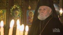 Почина архимандрит Теофан