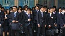 Нечовешки условия! Японка почина, след като положила 159 часа извънреден труд