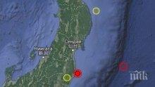 СТРАШНО! Япония се разлюля здраво, първо 6 по Рихтер удари в морето