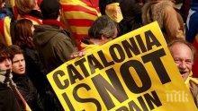 Официални резултати! 90,18% от каталунците са гласували за независимост