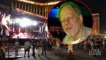 Нападателят от Вегас планирал бягство след атаката
