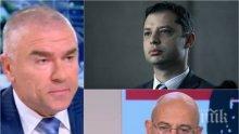 """ПОЛИТИЧЕСКА ПРЕСТРЕЛКА! Марешки скочи на Ревизоро и разкри защо е гласувал """"против"""" оставката на Делян Добрев"""