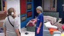 Взеха на подбив Мегз! Бизнес дамата слугува на съквартирантите (СНИМКИ)