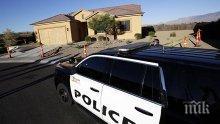 Приятелката на стрелеца от Лас Вегас заяви, че не е знаела за плановете му