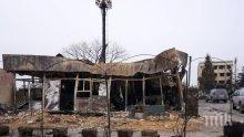 Тръгва делото за обезщетения след взрива в Хитрино
