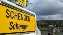 Европа решава дали да даде достъп до шенгенската система на България и Румъния