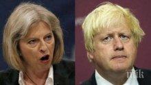 Скандално! Вътрешният министър на Великобритания наредила на Борис Джонсън да аплодира реч на Тереза Мей