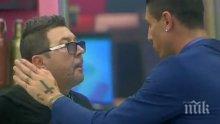 """ИЗВЪНРЕДНО! СМЪРТНИ ЗАПЛАХИ В КЪЩАТА НА """"ВИП Брадър""""! Шеф Петров се закани на родния Роналдо: Ще те заколя, като агне ще те разпоря!"""