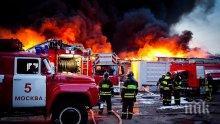 Голям пожар в Москва! Огънят в строителния център се разраства