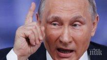 Владимир Путин уволни 7 губернатори за 10 дни