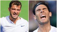 """ИЗВЪНРЕДНО! Велик мач! Български лъв - Гришо полудя на корта в Пекин! Шедьовър - Димитров каза """"НЕ"""" срещу световния номер 1, но... (ВИДЕО/ОБНОВЕНА)"""