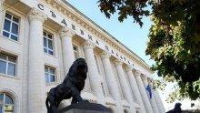 Цацаров погна столичен прокурор за сводничество и кражба на ток