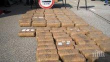 Спипаха бивш митничар с дрога за над 200 бона