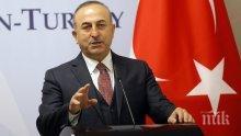 Външният министър на Турция призова за нормализиране на отношенията с Германия