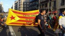 Испания призова за провеждане на регионални избори в Каталуния