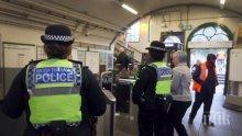 Затвориха станция на метрото в Лондон заради съмнителен пакет