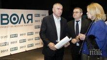 И партията на Марешки коментира скандала Тодоров-Николаев: Бе извършен атентат срещу свободното слово!