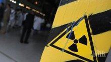 Засякоха увеличена радиоактивност във въздуха в Западна и Централна Европа
