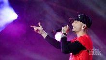 Колумбиецът Малума ще пее химна на Световното по футбол в Русия